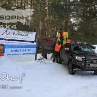 ledi-trial-2013-009