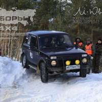ledi-trial-2013-033