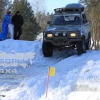 ledi-trial-2013-050