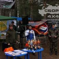 sbory4x4-04-2013-00073