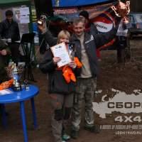 sbory4x4-04-2013-00078