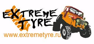 extremetyre