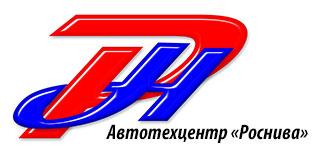 Ремонт автомобилей НИВА и НИВА-ШЕВРОЛЕ