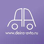 Дейра-авто
